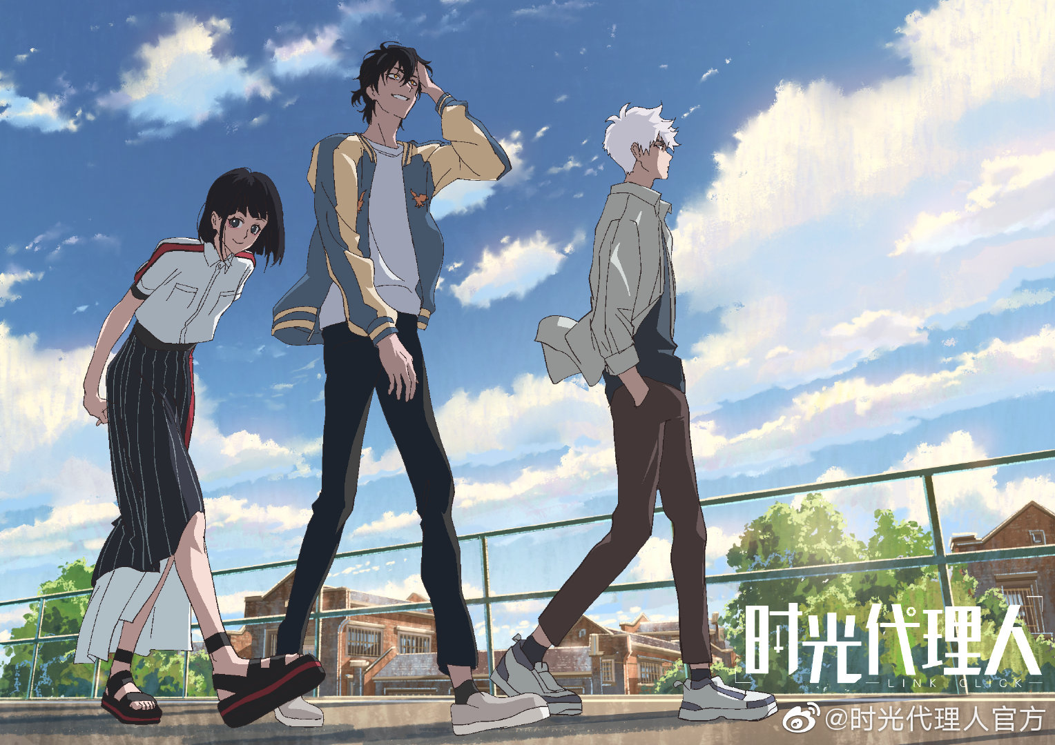Time Agent anime