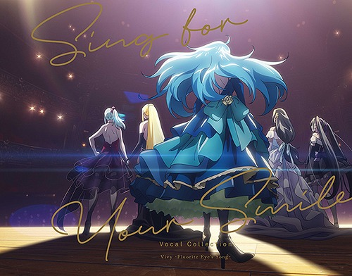 Vivy -Fluorite Eye's Song- Vocal Collection - Sing for Your Smile -